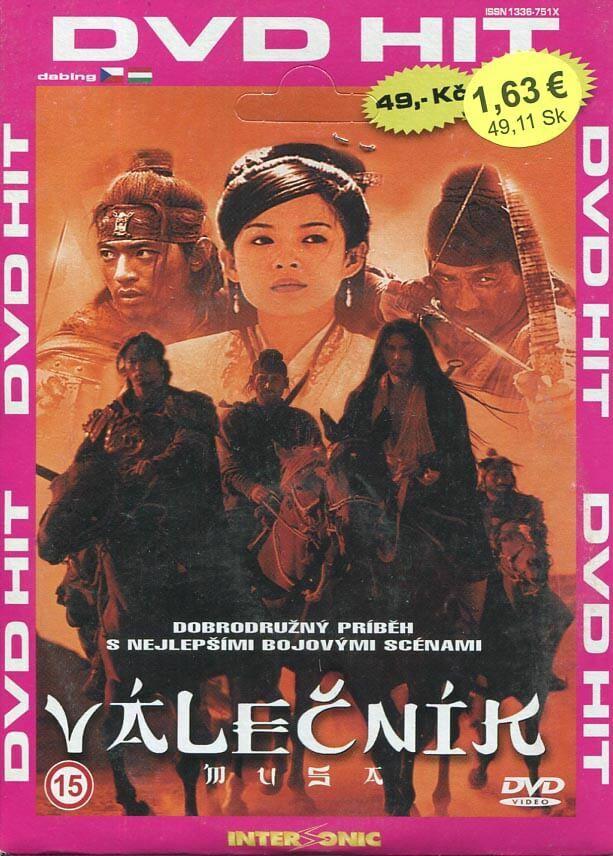 Válečník - edice DVD-HIT (DVD) (papírový obal)