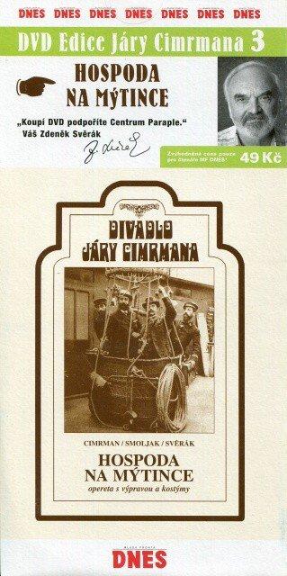 Divadlo Járy Cimrmana 3 - Hospoda Na mýtince (DVD) (papírový obal)