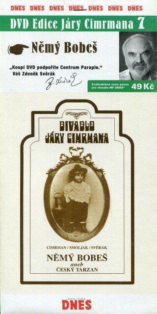 Divadlo Járy Cimrmana 7 - Němý Bobeš (DVD) (papírový obal)