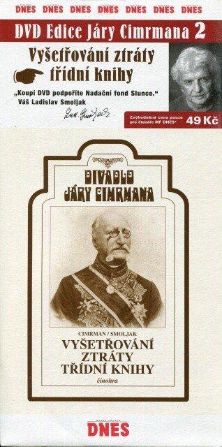 Divadlo Járy Cimrmana 2 - Vyšetřování ztráty třídní knihy (DVD) (papírový obal)