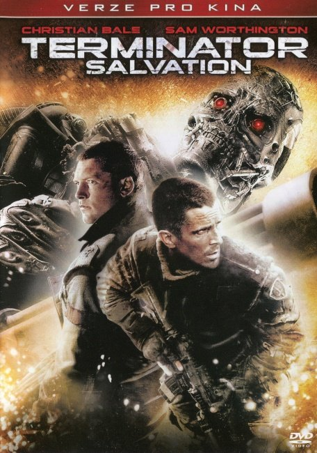 Terminator Salvation (DVD)
