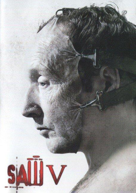 Saw V (DVD)