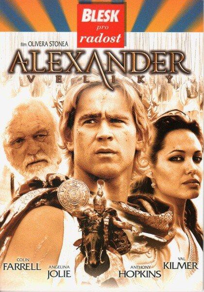 Alexander Veliký (DVD) (papírový obal)
