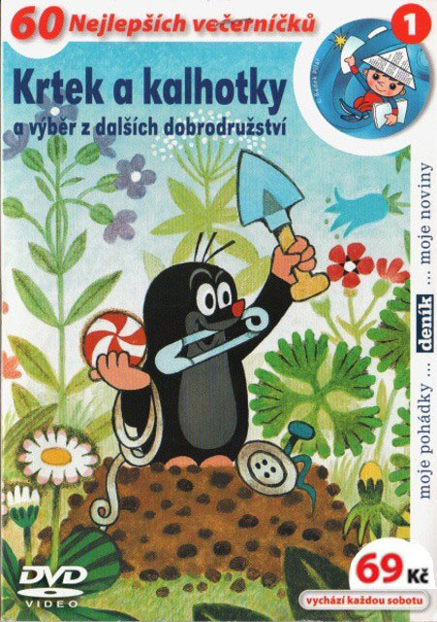 Krtek a kalhotky (DVD) (papírový obal)