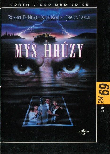 Mys hrůzy (1991) (DVD) (papírový obal)