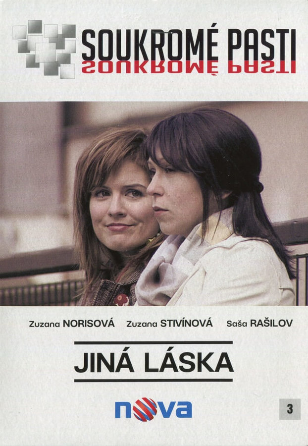 Jiná láska / The Other Sister (1999) | ČSFD.cz