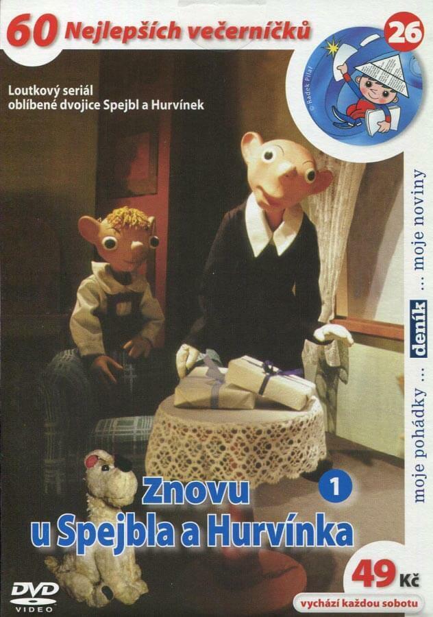 Znovu u Spejbla a Hurvínka 1 (DVD) (papírový obal)