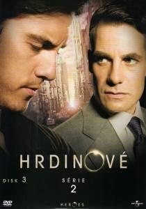 Hrdinové 2. sezóna - DISK 3 (9.-11. díl) (DVD) (papírový obal)