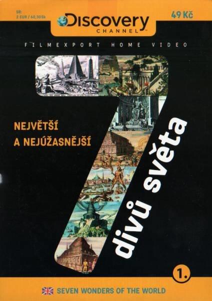 7 divů světa 1 (DVD) (papírový obal)