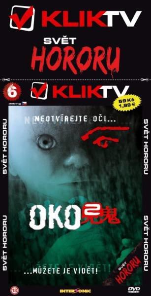 Oko 2 - edice svět hororu (DVD) (papírový obal)