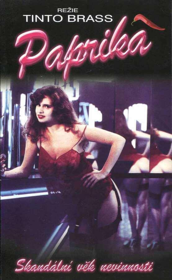 Paprika (DVD) (papírový obal)