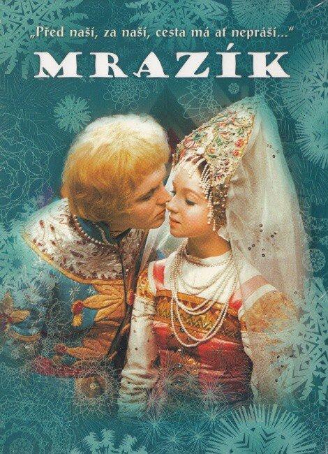 Mrazík (DVD)