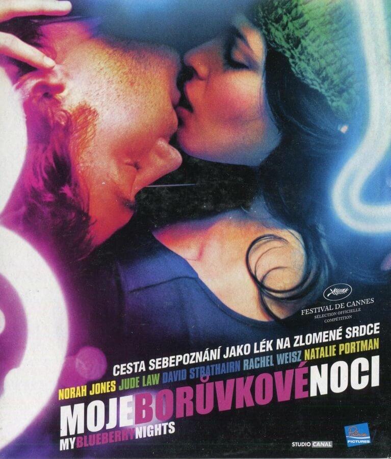 Moje borůvkové noci (DVD) (papírový obal)