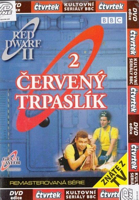 Červený trpaslík 2 (DVD) (papírový obal)