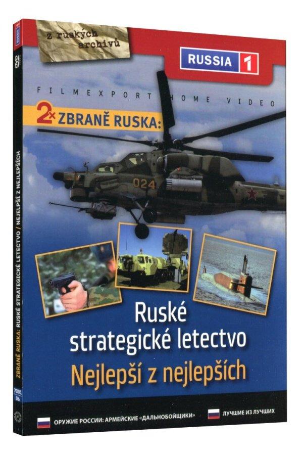 Zbraně Ruska: Nejlepší z nejlepších, Ruské strategické letectvo (DVD)
