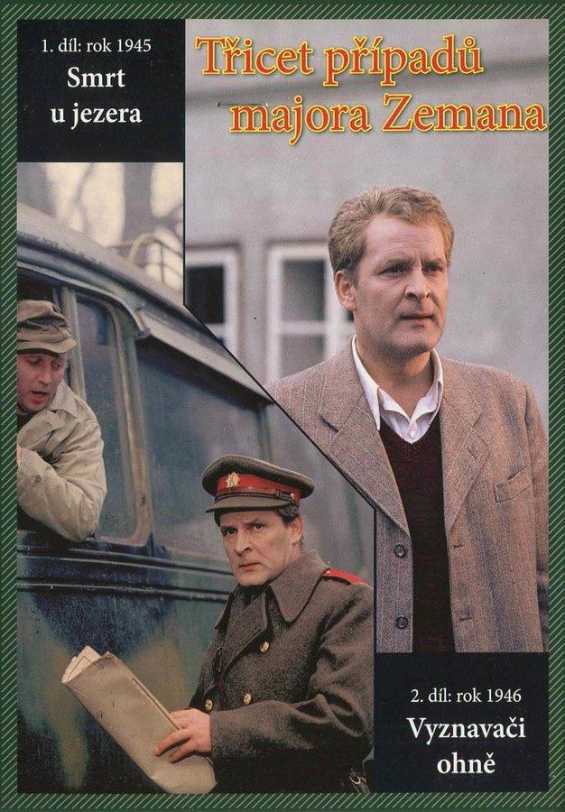 Třicet případů majora Zemana - DVD 01 (1.-2. díl) (papírový obal)