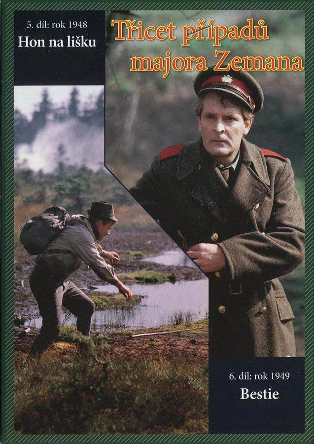 Třicet případů majora Zemana - DVD 03 (5.-6. díl) (papírový obal)