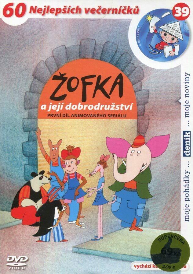 Žofka a její dobrodružství 1 (DVD) (papírový obal)