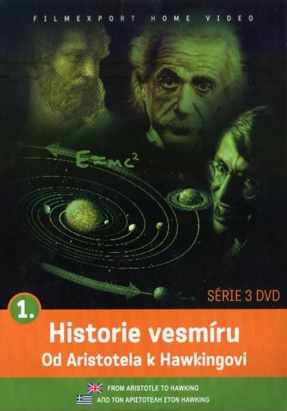Historie vesmíru: Od Aristotela k Hawkingovi 1 (DVD) (papírový obal)