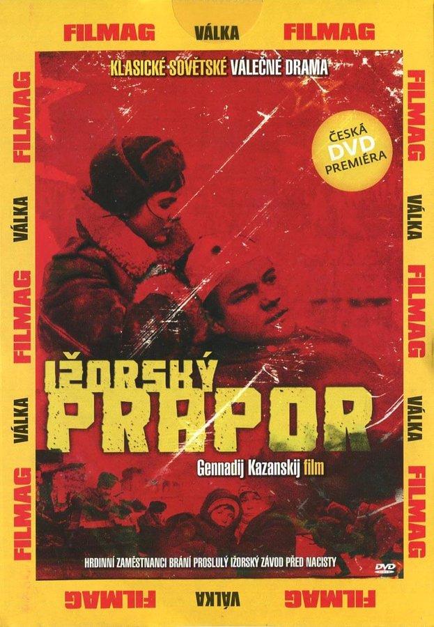 Ižorský prapor (DVD) (papírový obal)