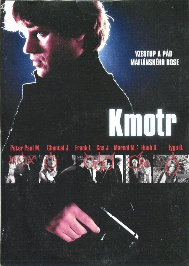 Kmotr (DVD) (papírový obal)