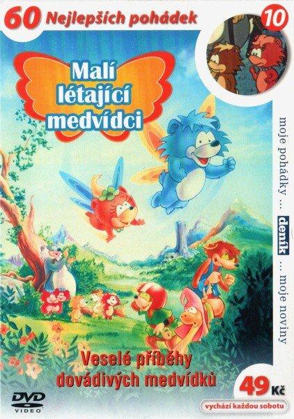 Malí létající medvídci (DVD) (papírový obal)