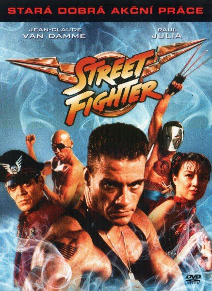 Street Fighter (DVD)