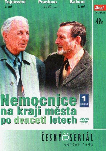 Nemocnice na kraji města po dvaceti letech - DVD 1 (papírový obal)