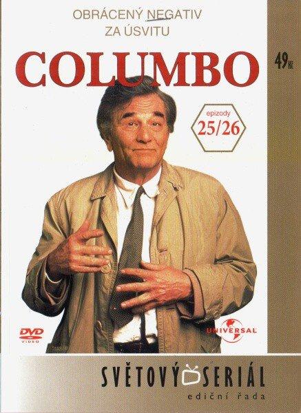 Columbo (Peter Falk) (DVD) - 25.+26. díl (papírový obal)
