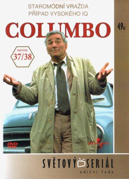 Columbo (Peter Falk) (DVD) - 37.+38. díl (papírový obal)
