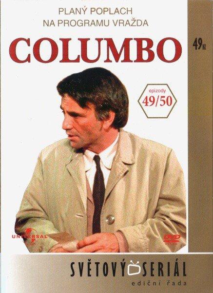 Columbo (Peter Falk) (DVD) - 49.+50. díl (papírový obal)
