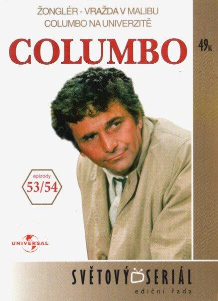Columbo (Peter Falk) (DVD) - 53.+54. díl (papírový obal)