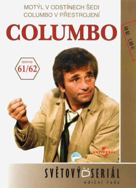 Columbo (Peter Falk) (DVD) - 61.+62. díl (papírový obal)
