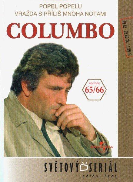 Columbo (Peter Falk) (DVD) - 65.+66. díl (papírový obal)