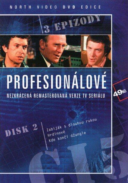 Profesionálové - DVD 02 (3 díly) - nezkrácená remasterovaná verze (papírový obal)