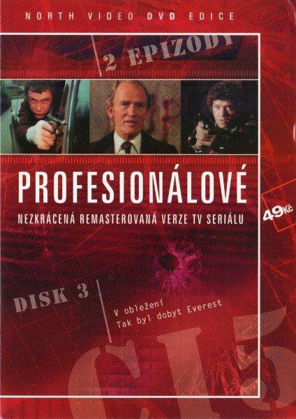 Profesionálové - DVD 03 (2 díly) - nezkrácená remasterovaná verze (papírový obal)