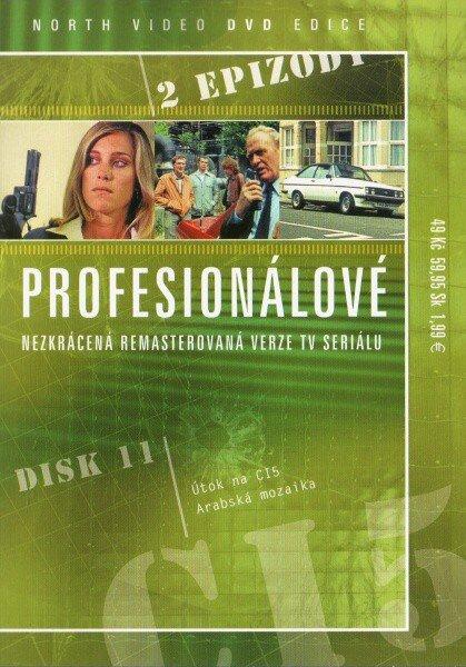 Profesionálové - DVD 11 (2 díly) - nezkrácená remasterovaná verze (papírový obal)