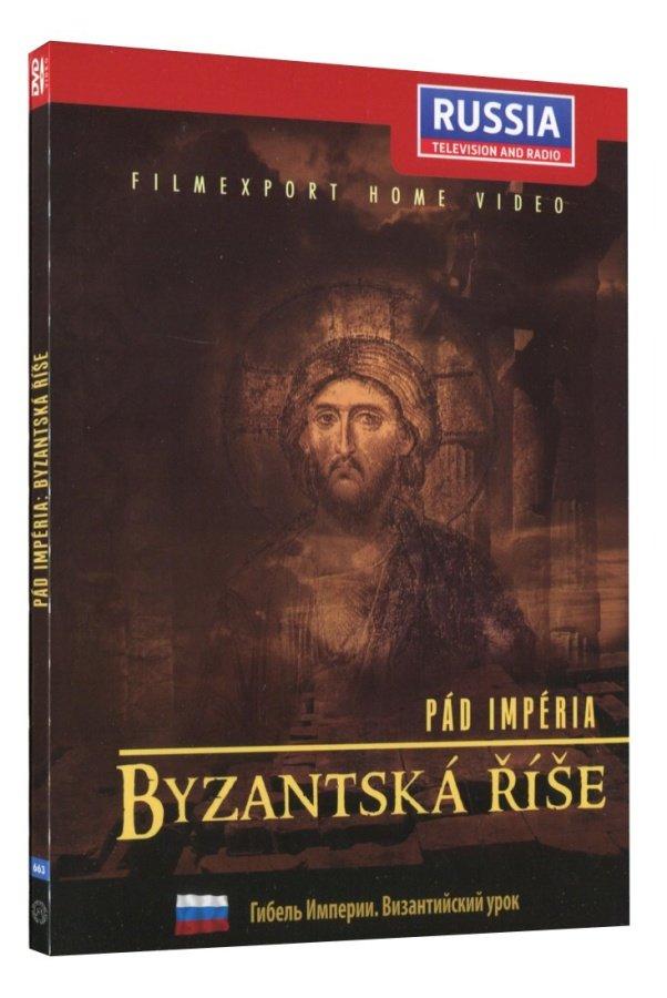 Pád Impéria - Byzantská říše (DVD)