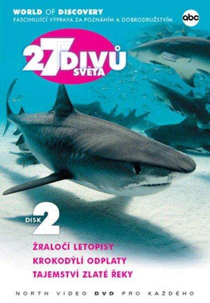 27 divů světa 02 (DVD) (papírový obal)