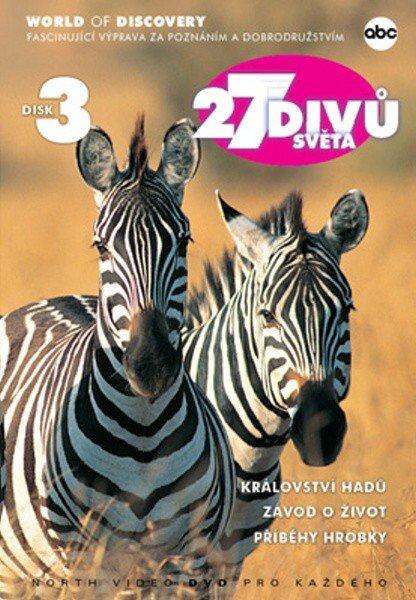 27 divů světa 03 (DVD) (papírový obal)