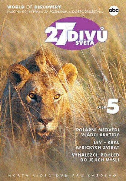 27 divů světa 05 (DVD) (papírový obal)