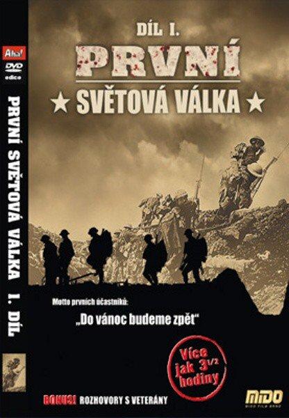 První světová válka 01 (DVD) (papírový obal)