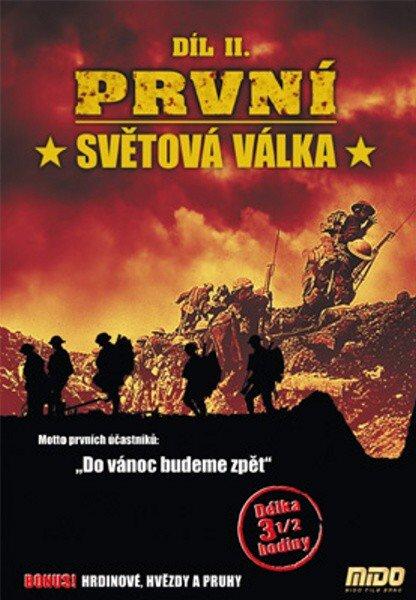 První světová válka 02 (DVD) (papírový obal)