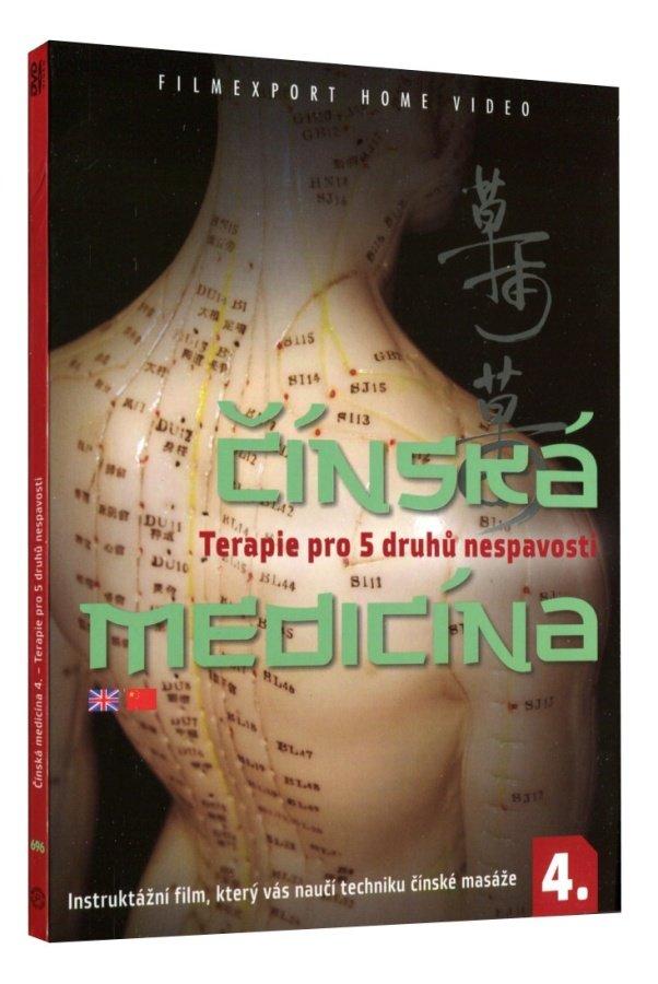 Čínská medicína 4. - Terapie pro 5 druhů nespavosti (DVD)