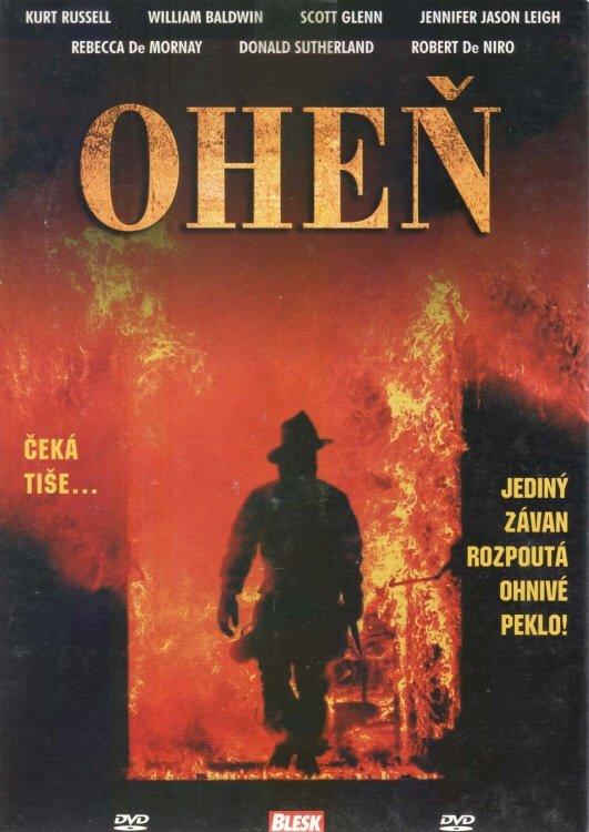 Oheň (DVD) (papírový obal)