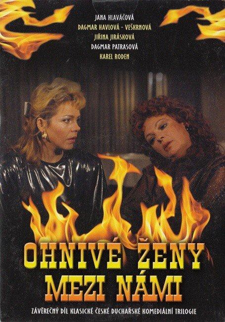 Ohnivé ženy mezi námi (DVD) (papírový obal)