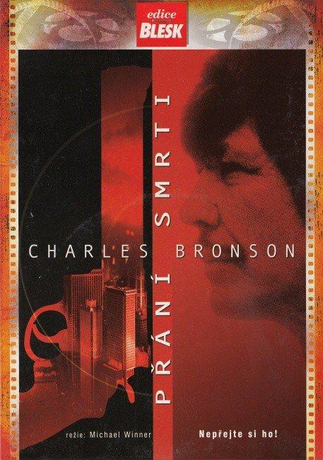 Přání smrti (DVD) (papírový obal)
