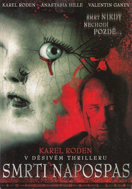 Smrti napospas (DVD) (papírový obal)