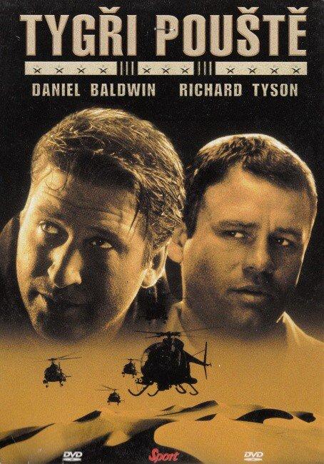 Tygři pouště (DVD) (papírový obal)