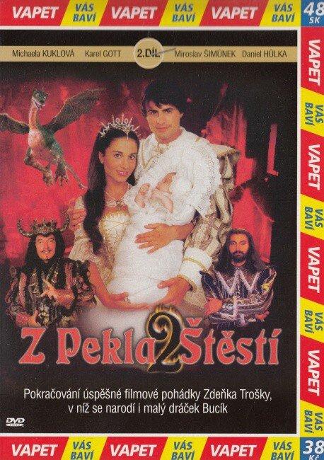 Z pekla štěstí 2 (DVD) (papírový obal)
